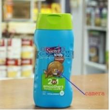 Suave Kids 2 in 1 Shampoo Coconut Bathroom Hidden Camera DVR